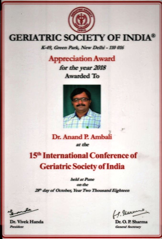 APPRECIATION-AWARD-2018.jpg