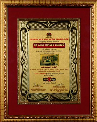 Best-Geriatric-Clinic-Award-from-Government-of-Karnataka-2016-2.jpg