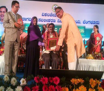 Best-Geriatric-Clinic-Award-from-Government-of-Karnataka-2016.jpg