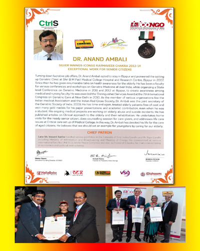 Karmaveer-Chakra-Award-Exceptional-Work-for-Senior-citizens-2013.jpg