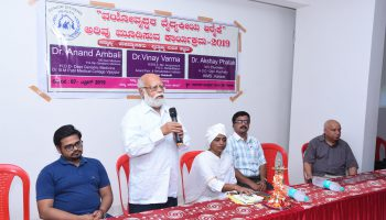 INAUGURATION OF FIRST GERIATRIC CLINIC AT GOKAK AND GUEST SPEAKER AT CME ORGANISED TO COMMEMORATE THE 70TH BIRTHDAY OF DR PHATA