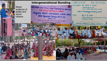 INTERGENERATIONAL BONDING ACTIVITY BY NSS WING OF SB ARTS AND KCP SCIENCE COLLEGE VIJAYAPURA.