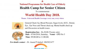 WHO DAY 2018 HEALTH CHECK UP CAMP FOR SENIOR CITIZENS